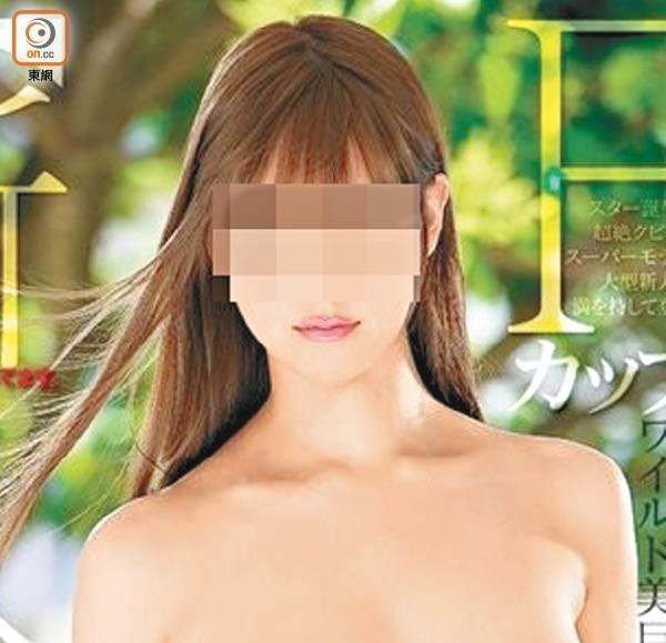 売春婦の出演しているAVの画像