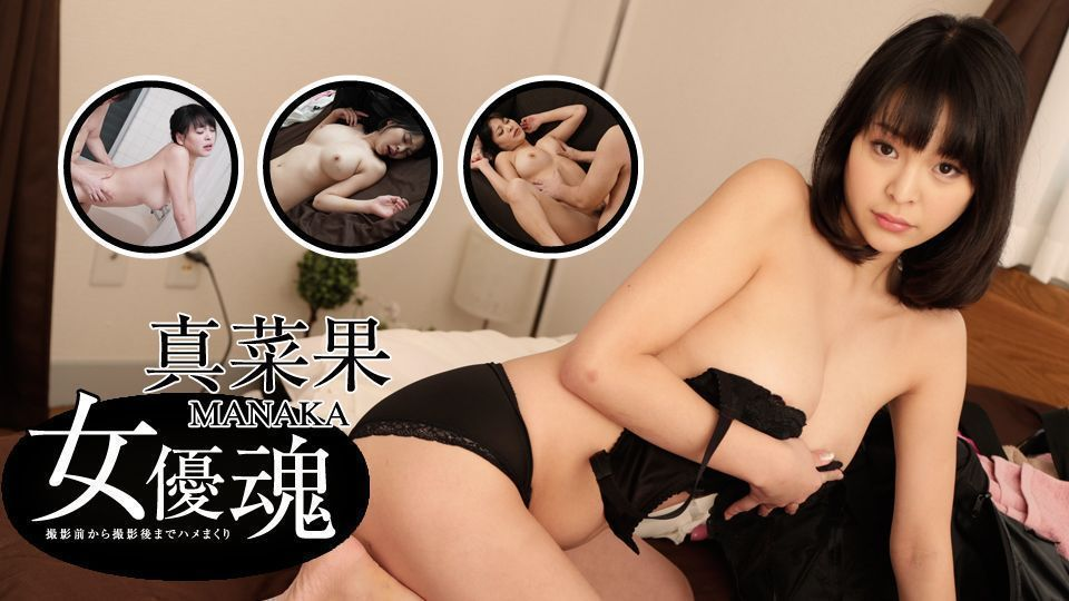 女優魂 / av9898