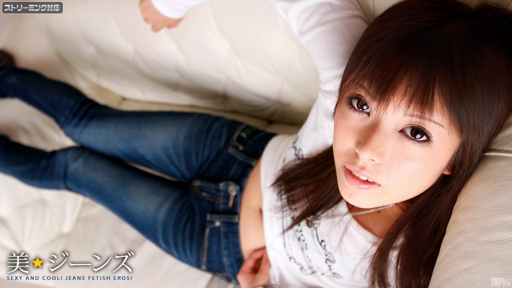 美★ジーンズ Vol.21 / カリビアンコム