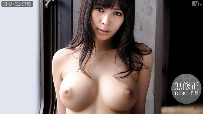 けしからんおっぱい 前編 / カリビアンコム
