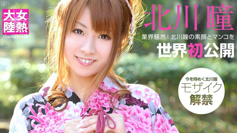 女熱大陸 File.028 / カリビアンコム
