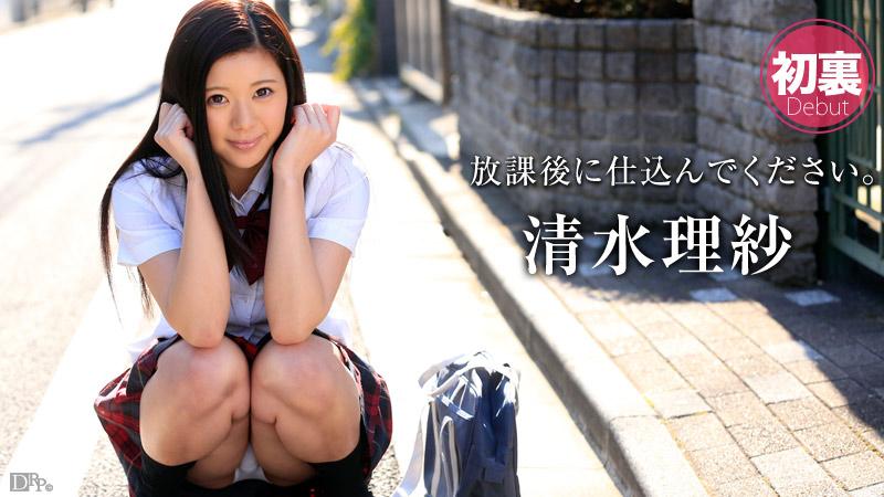放課後に、仕込んでください 〜スケベな大人の女になりたいの〜 / カリビアンコム