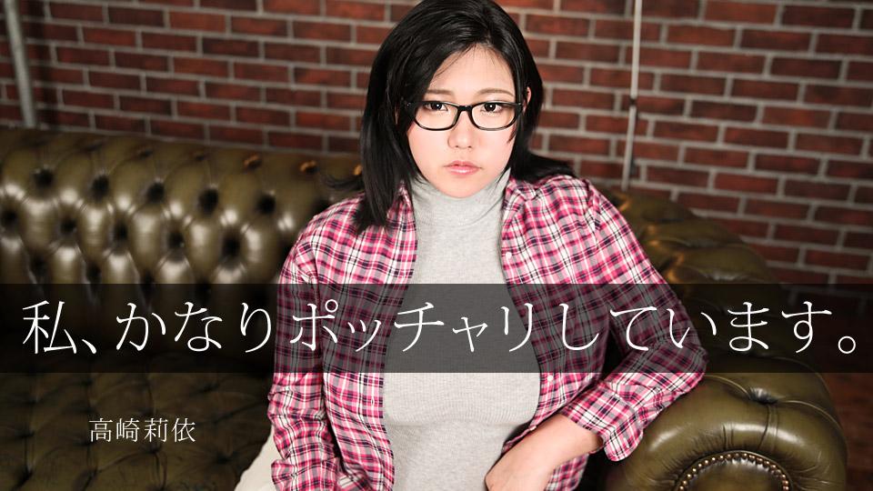 マシュマロぽっちゃりドM女子 / 一本道