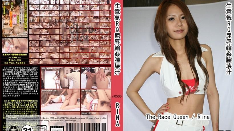 生意気RQ屈辱輪カン膣壊汁 / TOKYO-HOT