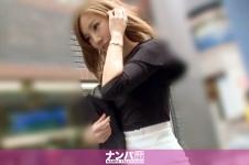 マジ軟派、初撮。93 in 渋谷 チームT - 梨香 24歳 アパレル店員の画像