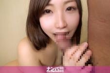 マジ軟派、初撮。368 in 川崎 - いと 20歳 女子大生の空手家の画像