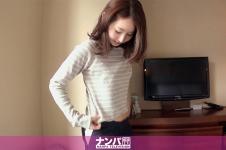 マジ軟派、初撮。412 in 仙台 - りか 24歳 カフェバー店員の画像