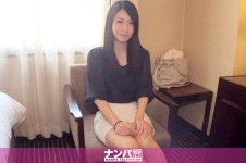 マジ軟派、初撮。448 in 名古屋 チームN - 玲奈 24歳 歯科衛生士の画像