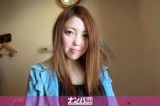 マジ軟派、初撮。454 in 大宮 チームN - りん 22歳 パチンコ屋の画像
