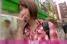 マジ軟派、初撮。459 in 秋葉原 チームN - まき 19歳 カフェ店員の画像
