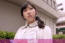 マジ軟派、初撮。522 in 甲府 チームN - あおい 23歳 歯科助手の画像