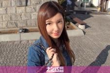 マジ軟派、初撮。552 in 甲府 チームN - はる 20歳 専門学生の画像