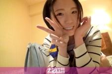 マジ軟派、初撮。568 in 仙台 チームN - ゆづき 19才 大学生の画像