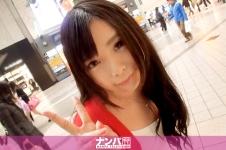 マジ軟派、初撮。584 in 仙台 チームN - ひなた 20歳 大学生の画像