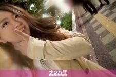 マジ軟派、初撮。586 in 仙台 チームN - レイ 22歳 カラオケ店員の画像