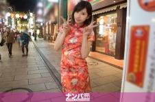 中華街ナンパ 01 in 横浜 チームN - ゆあ 25歳 中華料理屋の画像