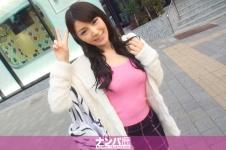 マジ軟派、初撮。592 in 原宿 チームN - あゆみ 24歳 地下アイドルの画像