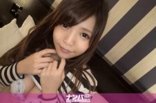 マジ軟派、初撮。599 in 京都 チームN - りか 20歳 音大生の画像