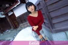 マジ軟派、初撮。606 in 盛岡 チームN - チサ 24歳 ローディテクニシャンの画像