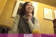 マジ軟派、初撮。615 チームT - ニナ 20歳 カフェ店員の画像