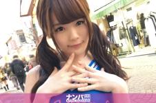 地下アイドルナンパ 01 in 原宿 - あい 18歳 応援アイドルの画像