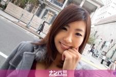 マジ軟派、初撮。628 in 神戸 チームN - なみ 25歳 コラムニストの画像