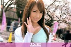 お花見ナンパ 01 in 上野 - れい 20歳 ファッションデザイナーの画像