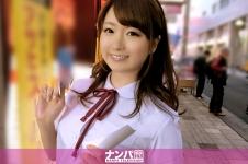 コスプレカフェナンパ 03 in 新宿 - ユイ 20歳 コスプレカフェ店員の画像