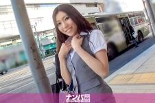マジ軟派、初撮。637 in 広島市 チームN - ゆい 29歳 OLの画像