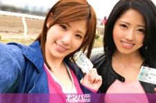 競馬場ナンパ in 品川 - えみ 23歳 アロマセラピニスト けいこ 22歳 調香師の画像