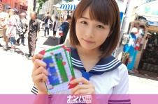 コスプレカフェナンパ 05 in 千駄ヶ谷 - ゆか 19歳 コスプレカフェ店員の画像