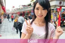 マジ軟派、初撮。670 in 日本橋 チームN - あん 21歳 英会話講師の画像
