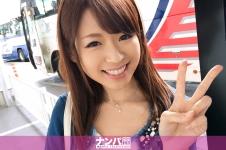 バスターミナルナンパ 02 in 新宿 - あゆこ 22歳 喫茶店勤務の画像