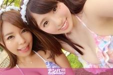 泡フェスナンパ 02 in 大阪 - さら 25歳 営業職 しほ 23歳 通販会社勤務の画像