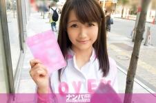 コスプレカフェナンパ 11 in 新宿 - あやね 20歳 専門学生の画像