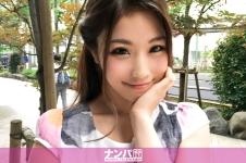マジ軟派、初撮。721 in 汐留 チームN - はるか 21歳 大学生の画像