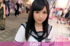 コスプレカフェナンパ 12 in 原宿 - くるみ 20歳 コスプレカフェ店員の画像