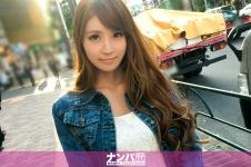 マジ軟派、初撮。 740 in 恵比寿 チームN - れん 24歳 アパレル経営の画像
