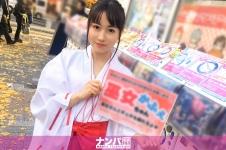 巫女カフェナンパ 01 in 秋葉原 - みお 23歳 巫女カフェ店員の画像