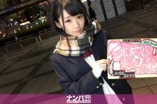 コスプレカフェナンパ 18 in 錦糸町 - める 20歳 コスプレカフェ店員の画像