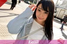 マジ軟派、初撮。 764 in 新宿 - あい 21歳 歯科助手の画像
