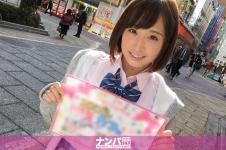 コスプレカフェナンパ 19 in 新宿 - あゆみ 20歳 コスプレカフェ勤務の画像