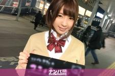 コスプレカフェナンパ 20 in 戸塚 - みゆ 21歳 コスプレカフェ勤務の画像