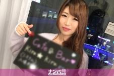 ギャルカフェナンパ 01 in 溝ノ口 チームN - せいな 19歳 ギャルカフェ店員の画像
