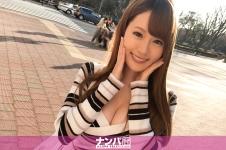 マジ軟派、初撮。 781 in 新宿 - るり 24歳 インストラクターの画像