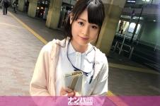 マジ軟派、初撮。 782 in 町田 - まな 21歳 看護師の画像