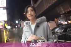 【ガチ中出し】マジ軟派、初撮。 16 in 笹塚 - 京花 23歳 看護師の画像