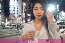 【ガチ中出し】マジ軟派、初撮。 17 in 恵比寿 - うらら 32歳 販売員の画像
