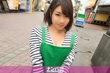 マジ軟派、初撮。 800 in 町田 - はるか 22歳 ガーデニングショップ店員の画像