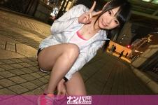 ジョギングナンパ 10 - あいり 22歳 セレクトショップ店員の画像